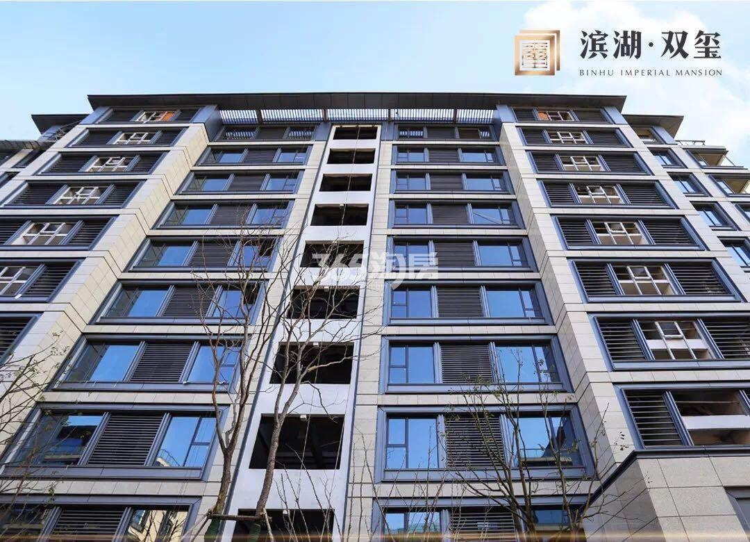 滨湖双玺洋房正在施工实景图(2018.4.9)