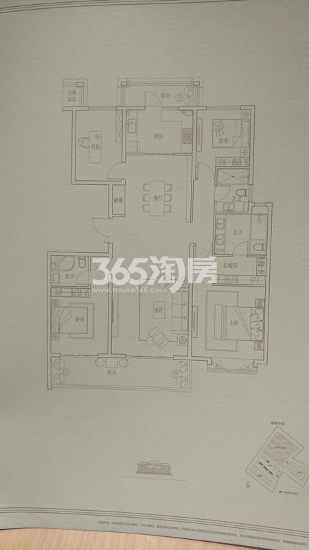 锦绣华府中苑组团175㎡4室2厅3卫户型图