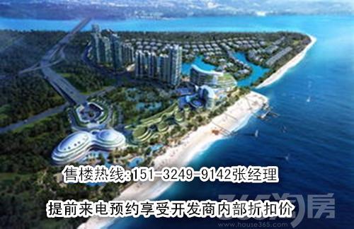 投资?刚需?杭州湾海上传奇地铁房满足你的需求!