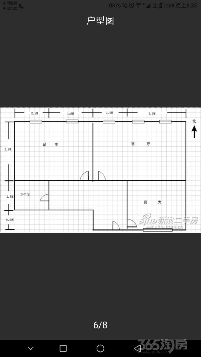 省残联小区1室1厅1卫46平米1999年产权房中装