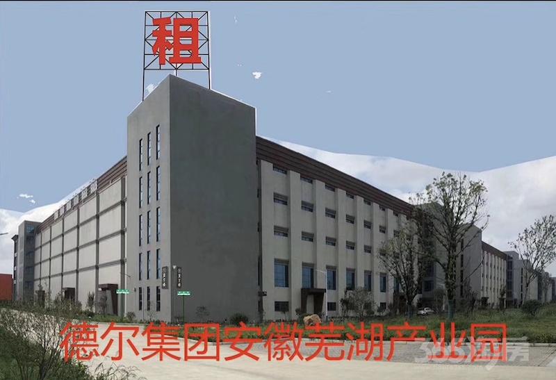 德尔科技产业园120000平米合租