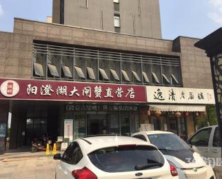 吴中城南核心330平方旺铺出租