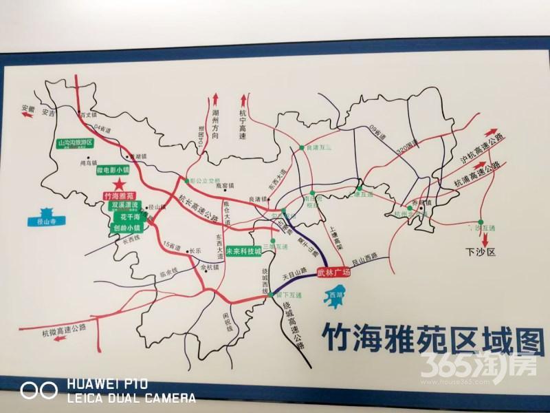杭州双溪【竹海雅苑】【开发商直销】售楼部在哪里?