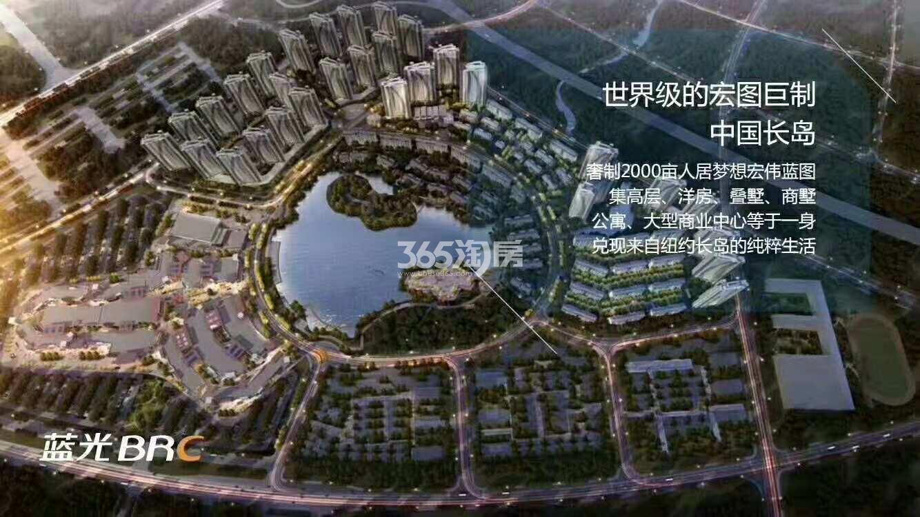 蓝光凤湖长岛国际鸟瞰图