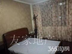 宝文附近 景江东方 精装两房 拎包入住 家电齐全 环境