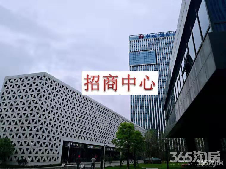 浦口区江浦街道中科创新广场296.00㎡毛坯0室0厅