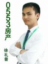 徐李普17730378360
