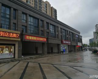 迈皋桥弘阳家具城旁200平米临街门面出租