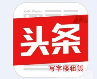 头条推荐 南京南站 明发广场地体口 <font color=red>保利中心</font>盛世新出 15