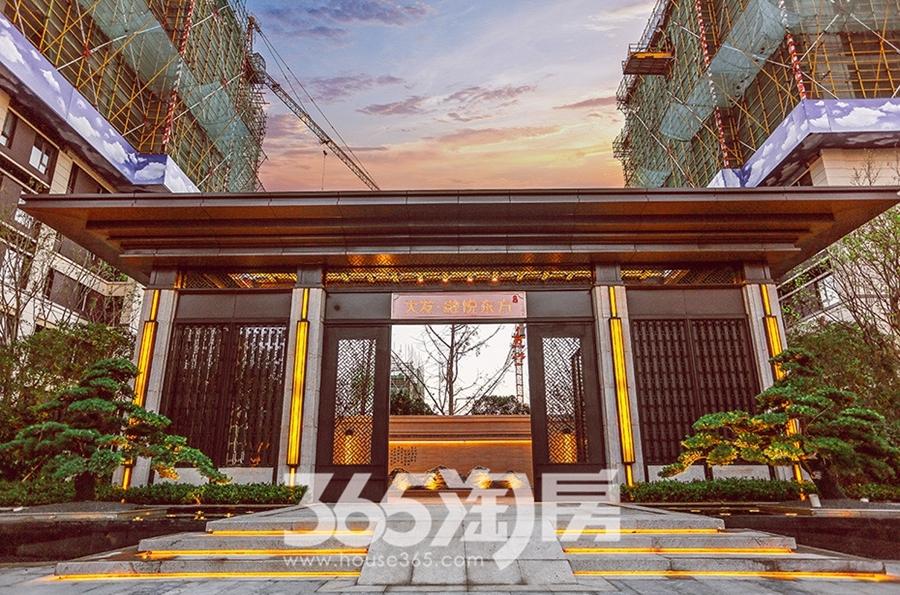 大发融悦东方示范区-正门(2018.8摄)