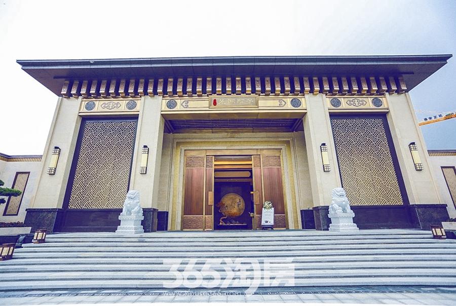 伟星芜湖院子售楼处外景-大门(2018.7摄)