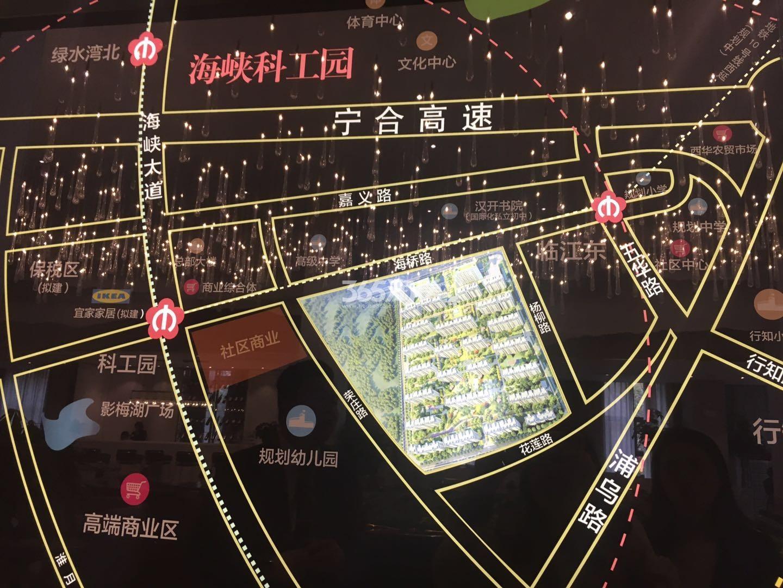 江山薈售楼处区位实景图(5.24)