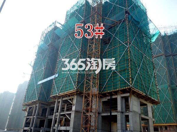 绿地工润和平壹号四期53#工地实景图(9.13)