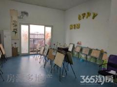春江绿岛4室 南北通透 送车位 采光无敌 临近中央城 双学区!