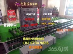 蚕花园永和坊1室2厅1卫79万元38平方