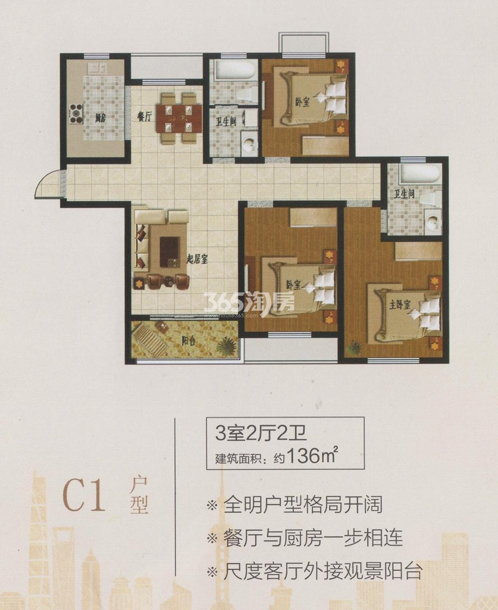 寺头家园户型图