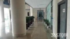 江宁滨江开发区生产、办公楼7500㎡