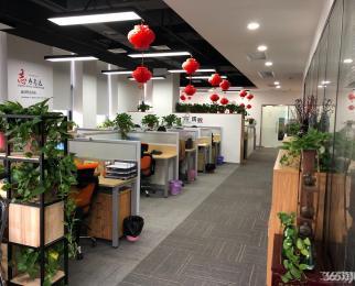 雨花客厅 软件谷精品写字楼 对外出租 精装修 地铁口 交通便利
