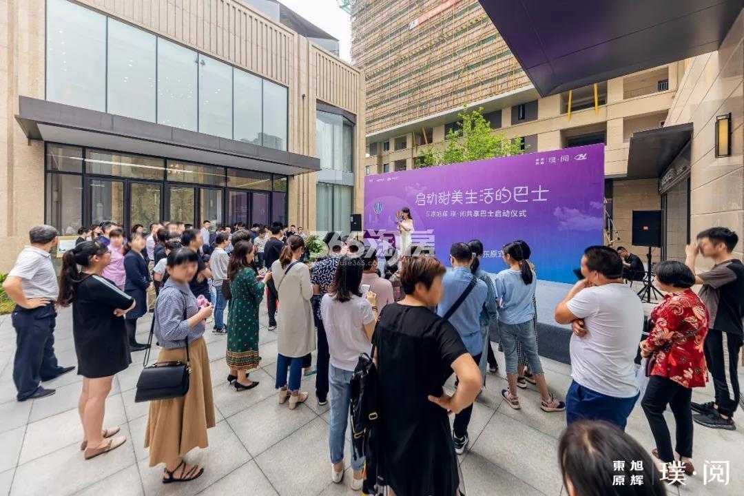东原旭辉璞阅—甜美巴士启动仪式实拍图 2019年6月摄