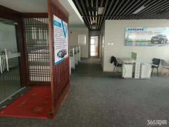 无任何中介费用/房东直租电梯口精装修320平办公写字楼