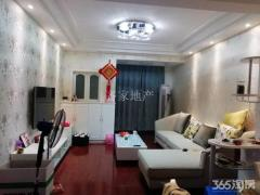 长江湾1号 二十九中 中间楼层 户型好的一塌