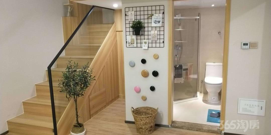 未来科技城阿里巴巴三期正对面精装修loft公寓
