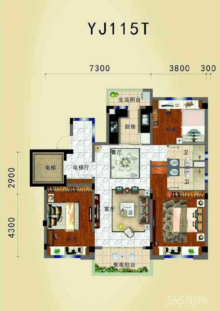 明光碧桂园嘉山公馆3室2厅2卫121平米70年产权房毛坯