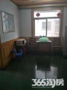 劳动新村5/7.2*1厅,7...