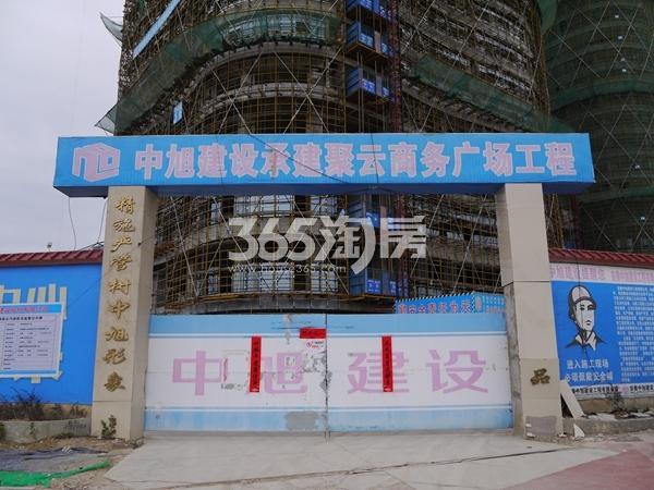 聚云商务广场 项目工程部 201803