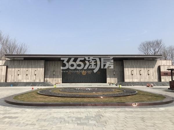 荣盛兰凌御府 营销中心 201803