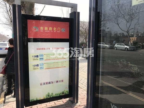 荣盛兰凌御府 公交车站 201803