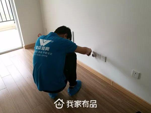 芜湖|我家有品|公益|免费验房|网众验房