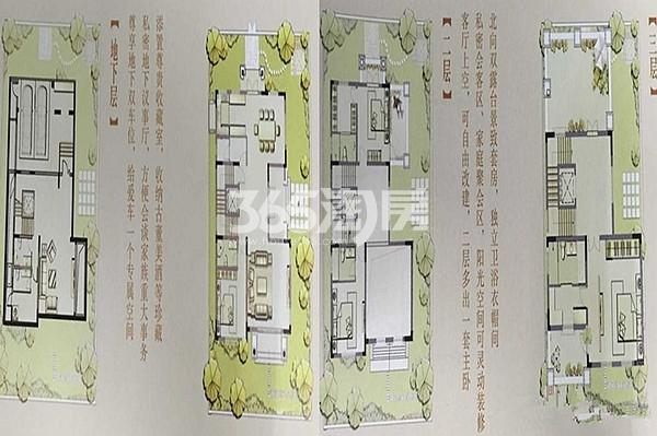 B4户型 4室3厅3卫1厨 建筑面积460㎡