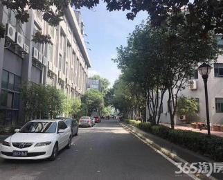 明故宫地铁口 金蝶科技园 花园式高品质办公园区 可注册6
