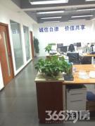南京南站 地铁口 绿地之窗 招商面积 80至2000可分割