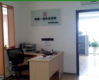百通国际公寓 红山路 迈皋桥地铁一号线 交通便利 可以注