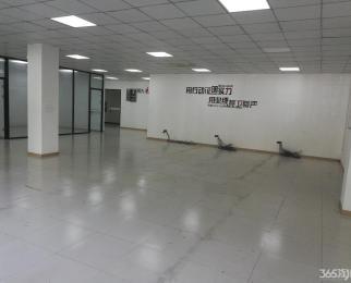京妆产业园 百家湖地铁胜太西路站旁 精装平层 多房型供选择