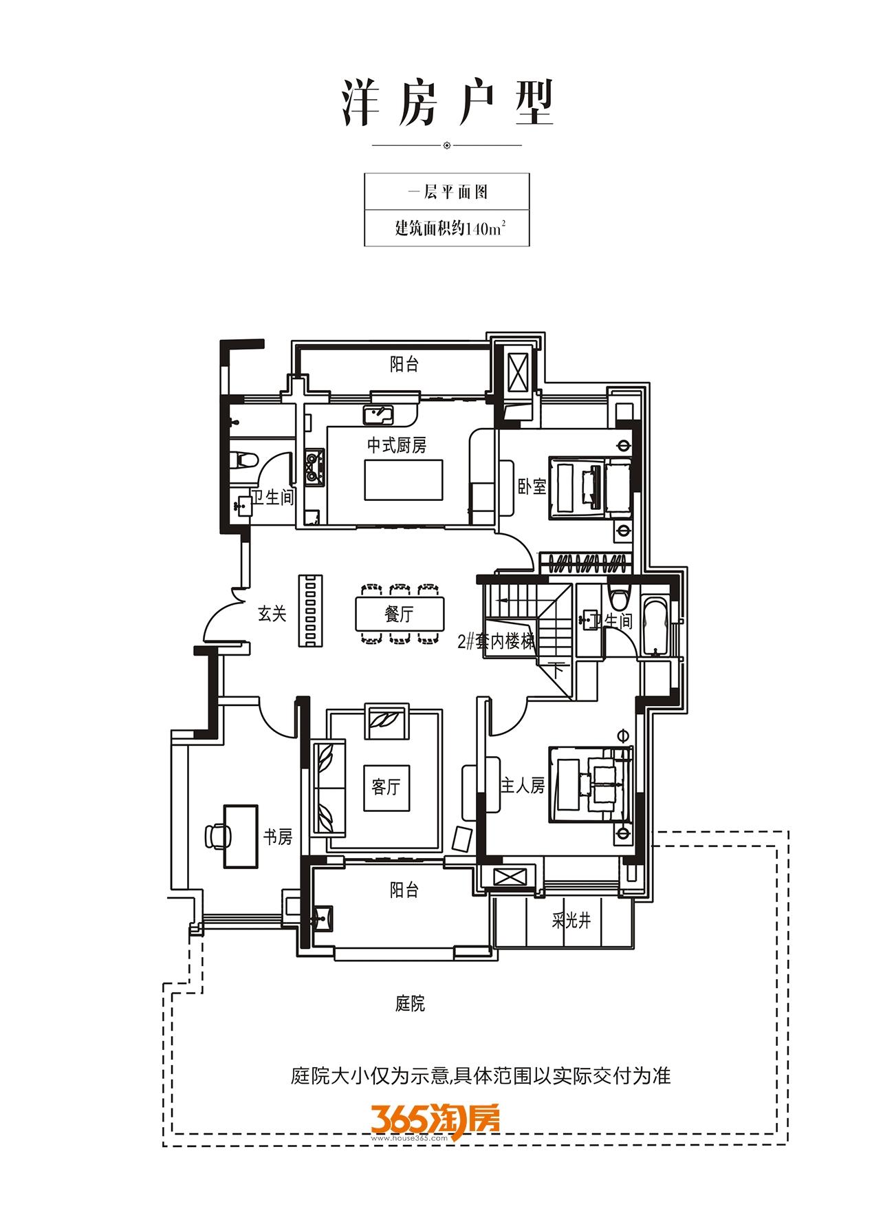 金科半岛壹号洋房140㎡一层户型图