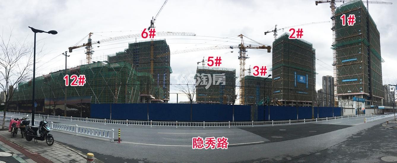 2018年2月28日首开杭州金茂府1-3、5、6、12号楼实景