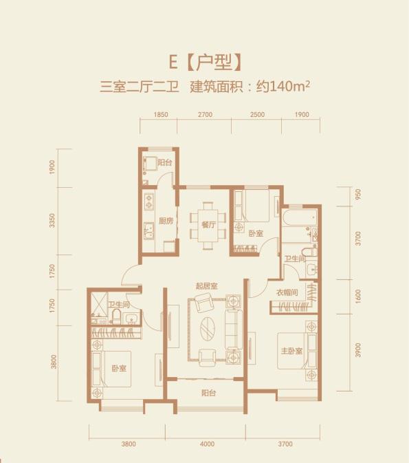 E户型140平米三室两厅两卫