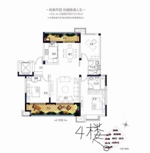 中海国际社区3室2厅2卫135平米毛坯产权房2016年建