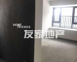 三潭音悦+3房全新毛坯+南北通透+轻轨口+业主诚心卖