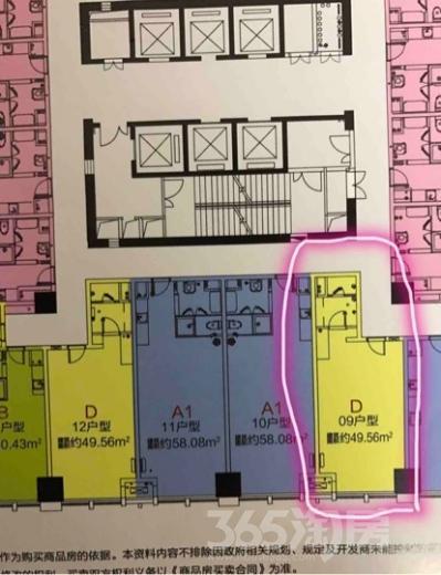万达广场SOHO1室1厅1卫49.6平米简装产权房2016年