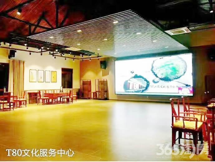 享民国风情精装办公楼T80科技文化国际社区