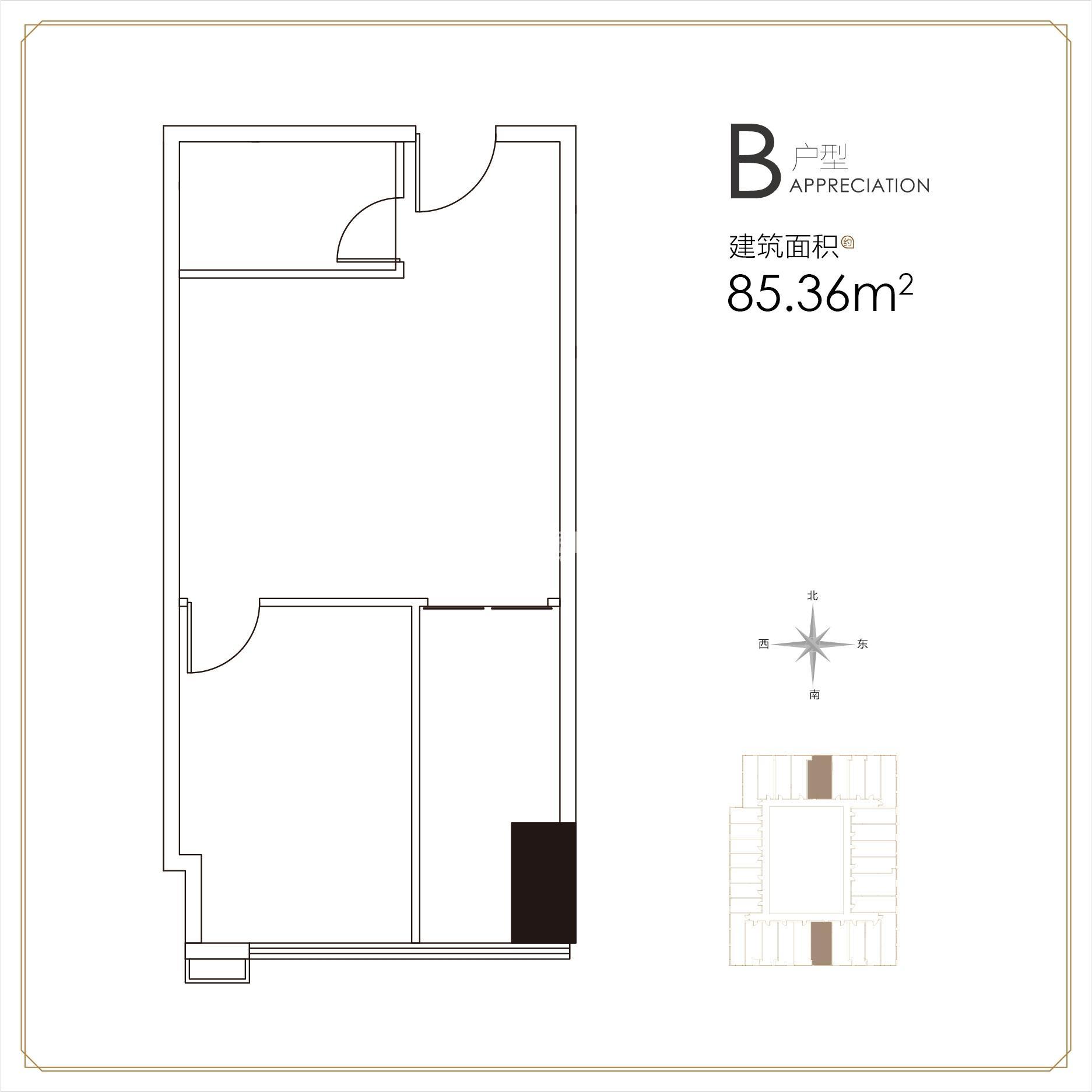 恒大中央广场写字楼85.36平米B户型图