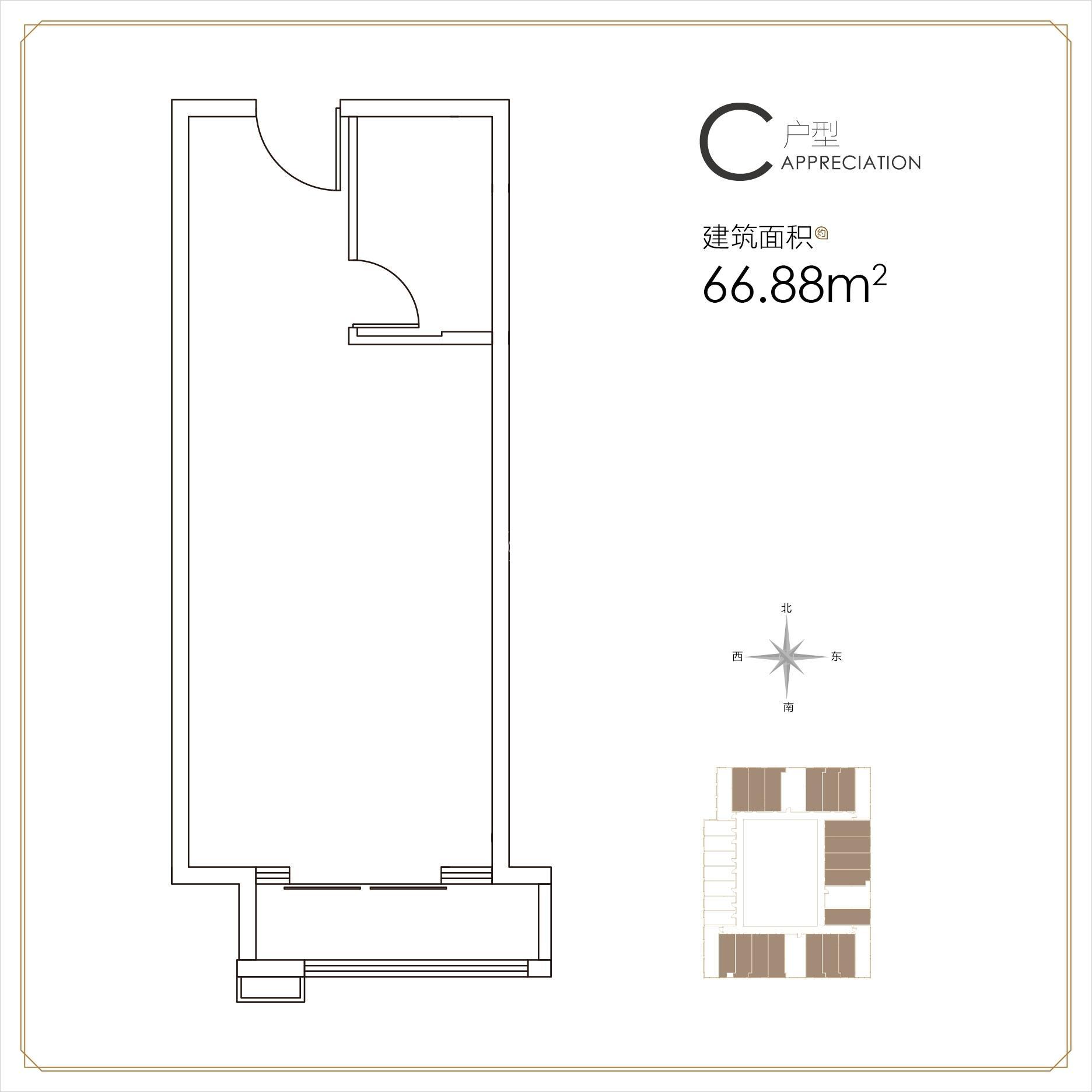 恒大中央广场写字楼66.88平米C户型图