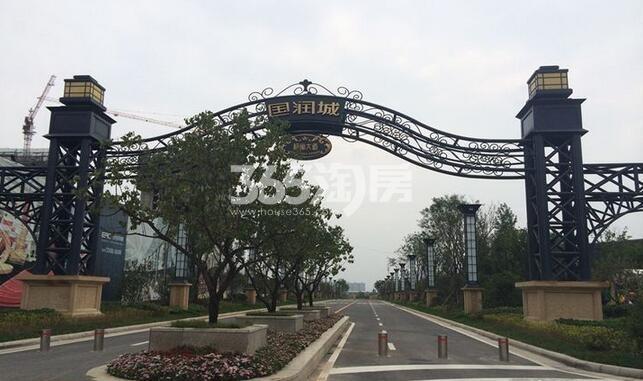 国润城实景图