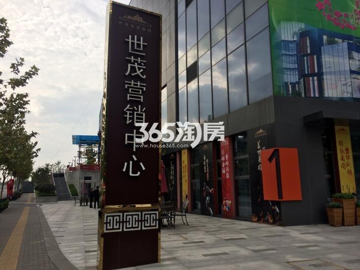 世茂外滩新城项目实景图(10.11)