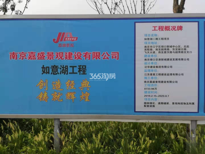 中海云麓公馆周边如意湖(11.21)
