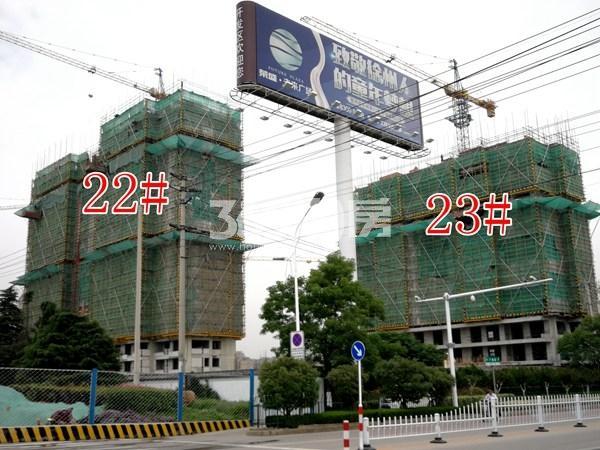 城置万锦城22#、23#工地实景图(5.29)